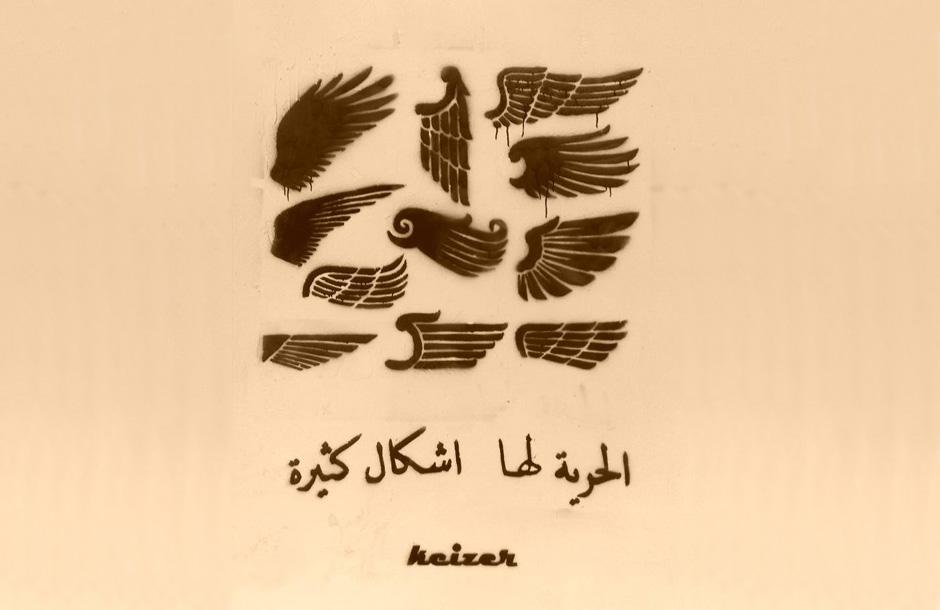 Ateliersi, Freedom has many forms