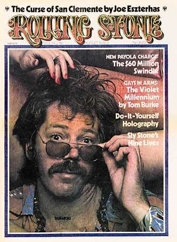 La copertina di Rolling Stone dedicata a Dan Hicks – 1973